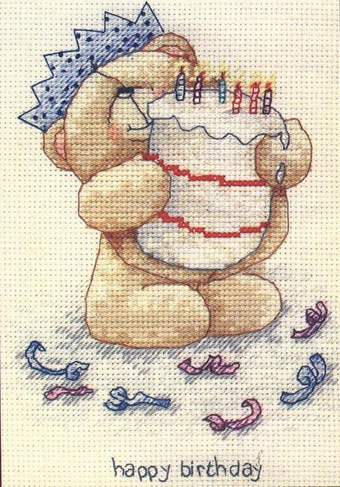 Вышивка крестом с днем рождения маленькие 422